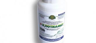 Инсектицид Клотиамет, ВДГ – 5190 р/кг