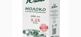 """Молоко """"Южное"""", м.д.ж. 3, 2% (ТБА), 1 литр, Московская обл"""