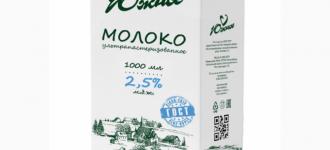 "Молоко ""Южное"", м.д.ж. 2, 5% (ТБА), 1 литр, Ленинградская обл"