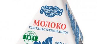 """Молоко """"Юдановские просторы"""", м.д.ж. 3, 2% (ТСА), 200 мл ГОСТ, Московская обл"""