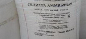 Аммиачная селитра (50кг), Санкт-Петербург
