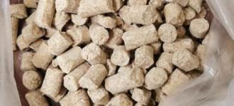 Дрожжи кормовые (гранулированные, порошок)