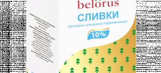 Сливки Ультрапастерилизованные Belorus export 10%; ТБА эйдж 0,5 кг