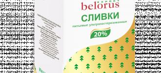 Сливки Ультрапастерилизованные Belorus export 20%; ТБА эйдж 0,5 кг