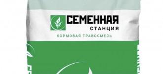 Фермерское Семенное Хозяйство предлагает большой ассортимент семян многолетних трав, кормовых трав, медоносных культур