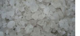 Соль кормовая для с/х животных