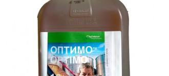 Фунгицид Оптимо, КЭ