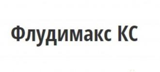 Фунгицид Флудимакс, КС
