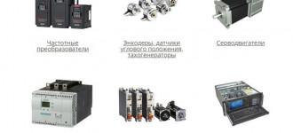 Ремонт частотников,ЧПУ, УПП, ПЛК, ИБП, PLC, плат, контролеров, сервопривода, инверторов